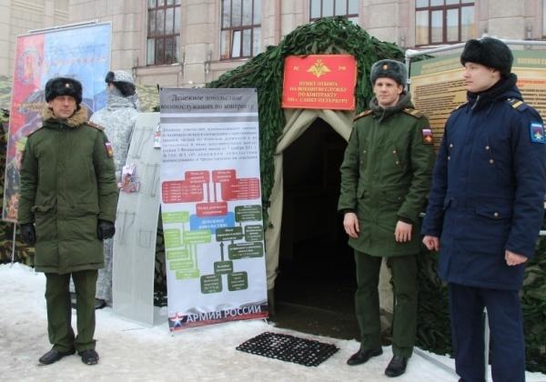 Военные приглашают гражданских