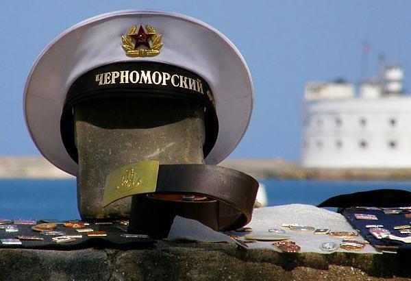 Форма моряка