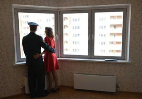 Служебное жилье для военнослужащих