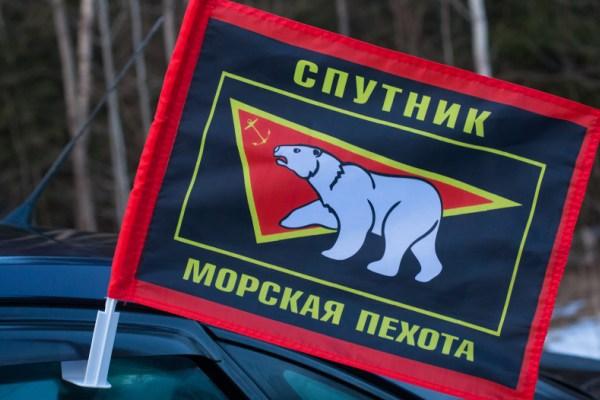 Флаг подразделения