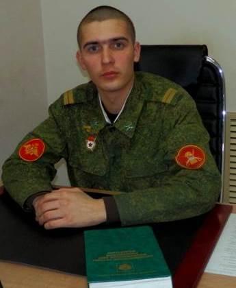 Командир отделения