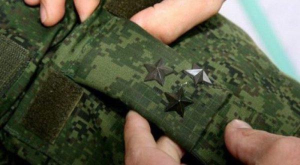 Полевая форма полковника