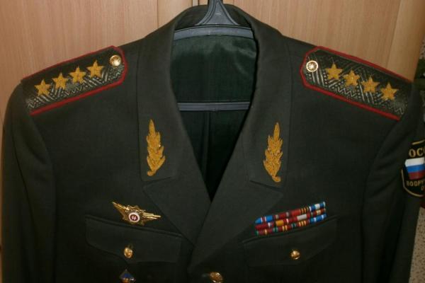 Форма генерала армии