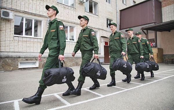 Отправка в армию
