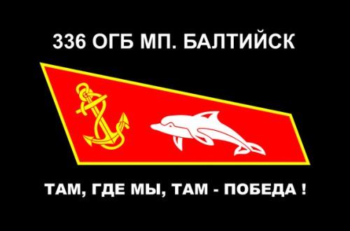 Девиз морской пехоты