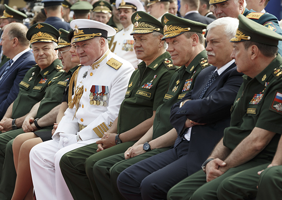 Высшие чины России