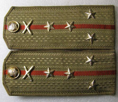 Капитан времен СССР