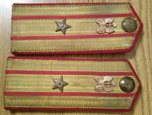 Знаки отличия майора