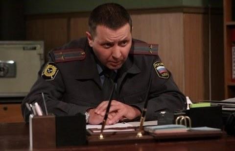 Киношный подполковник МВД Карпов