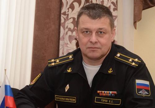 Капитан 1 ранга ВМФ России