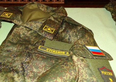 Знаки различия в армии России