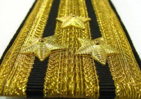 Звание капитан ВМФ