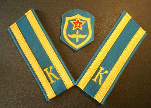 Отличительные знаки времен СССР