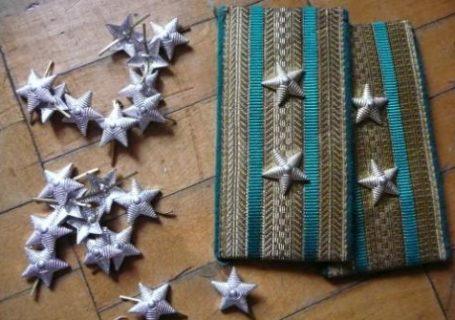 Звезды на погонах