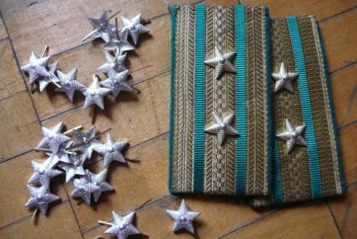 Военные звездочки
