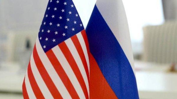 Флаги Америки и РФ