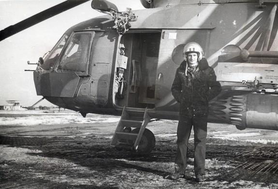 Летчик и его вертолет