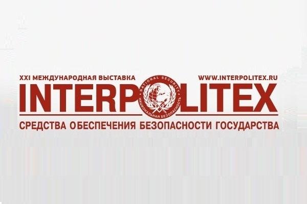 Международная выставка