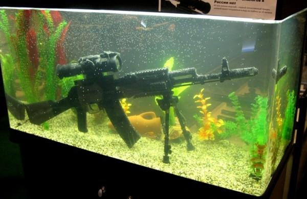 Автомат в аквариуме