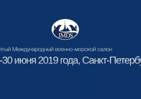 МВМС-2019