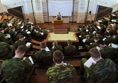Военная кафедра МГУ