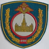 Шеврон факультета военного обучения