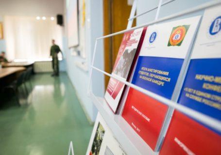 Военная кафедра ВШЭ