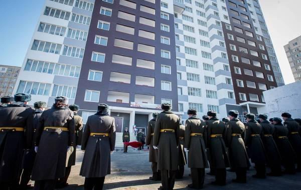 Изображение - Условия военной ипотеки при увольнении в 2019 году voennaya-ipoteka-2019-01