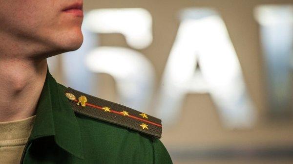 Изображение - Условия военной ипотеки при увольнении в 2019 году voennaya-ipoteka-2019-08