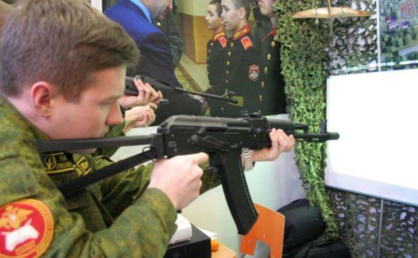Изучение техники стрельбы