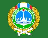 Эмблема университета