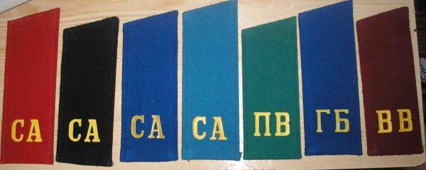 Буквы времен СССР
