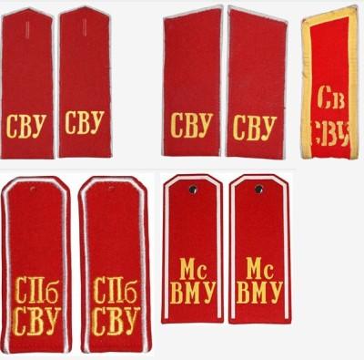 Буквы на погонах
