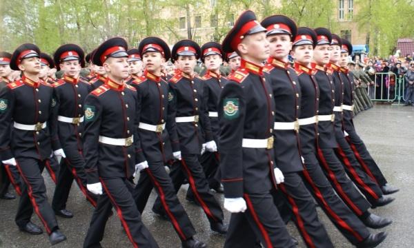 Марш кадетов