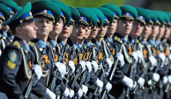 Войско на параде