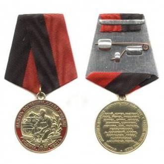 Ветеран локальных войн СССР и России