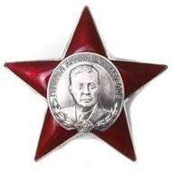 Генерал армии В.Ф. Маргелов