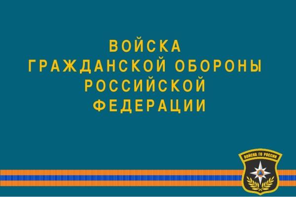 Войска в РФ