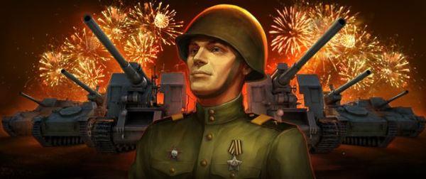 Солдат в праздничный день