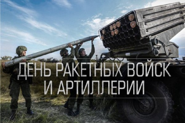 Современные ракетные войска