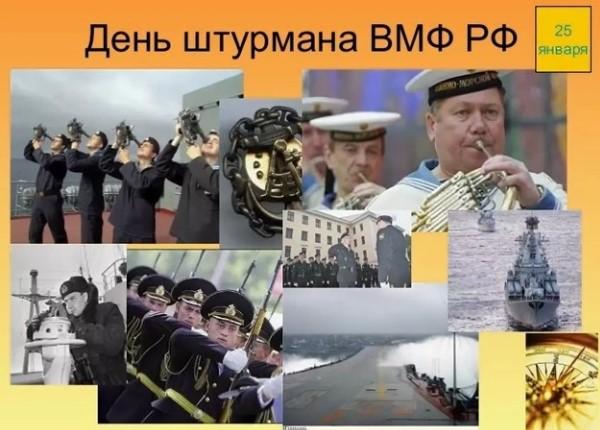 Праздник России