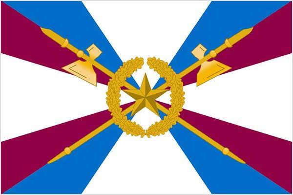 Флаг тыла вооруженных сил